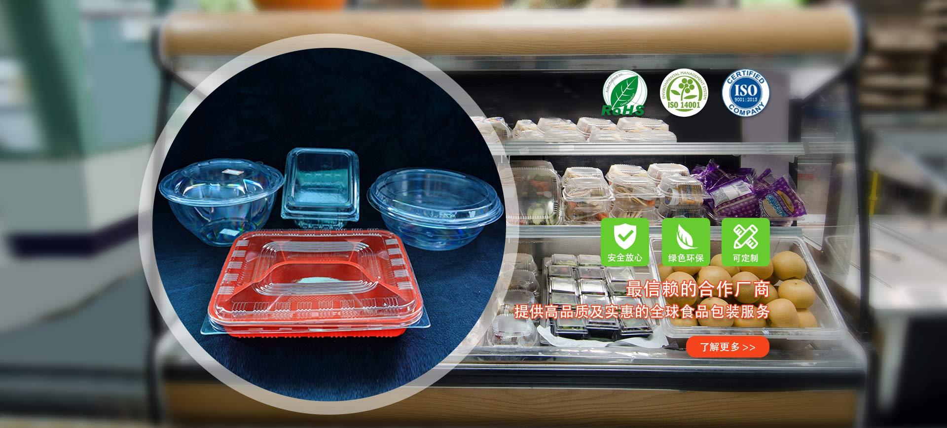 电子包装,食品类包装,保护膜,玩具类包装,五金类包装,模切类产品其他产品类