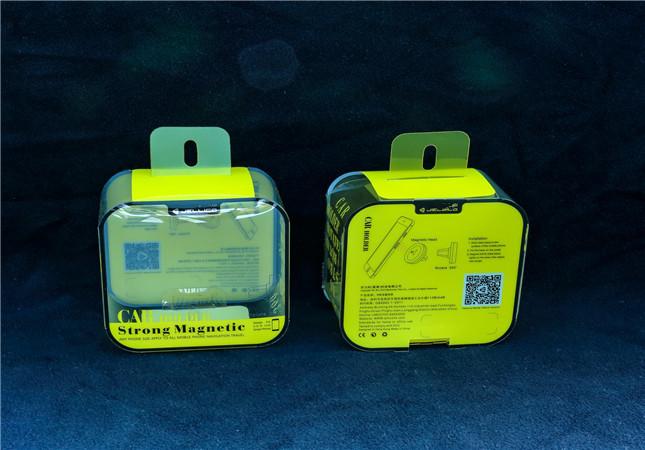 移动电子产品包装盒